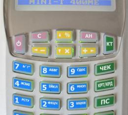 Кассовый аппарат MINI-T400